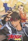 魔術士オーフェン Revenge DVD-BOX〈6枚組〉 [DVD]