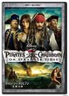 パイレーツ・オブ・カリビアン / 生命の泉 DVD+ブルーレイセット