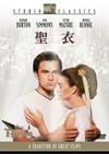聖衣 [DVD] [2011/10/26発売]
