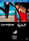 エル・マリアッチ コレクターズ・エディション/デスペラード コレクターズ・エディション〈2枚組〉 [DVD] [2011/10/05発売]
