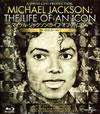 マイケル・ジャクソン:ライフ・オブ・アイコン 想い出をあつめて コレクターズ・エディション [Blu-ray] [2011/12/02発売]