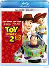 トイ・ストーリー2 3Dセット〈2枚組〉 [Blu-ray]