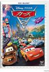 カーズ2 DVD+ブルーレイセット〈2枚組〉 [DVD]