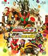 劇場版 仮面ライダーOOO(オーズ) WONDERFUL 将軍と21のコアメダル [Blu-ray] [2012/01/21発売]