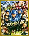 忍たま乱太郎 特別版〈2枚組〉 [Blu-ray]