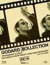 ジャン・リュック=ゴダール ブルーレイ・コレクション〈初回生産限定・3枚組〉 [Blu-ray] [2012/01/13発売]