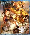ラストエグザイル-銀翼のファム- No.01〈初回のみ特典DVD付き・2枚組〉 [Blu-ray]