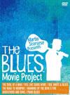 THE BLUES Movie Project〈7枚組〉 [DVD] [2011/12/21発売]