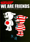the pillows/WE ARE FRIENDS〜NAP UTATANE TOUR 2011 SEPTEMBER in USA〜 [DVD]