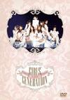 JAPAN FIRST TOUR GIRLS'GENERATION