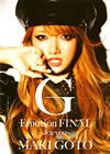 後藤真希/G-Emotion FINAL〜for you〜〈3枚組〉 [DVD] [2012/03/07発売]