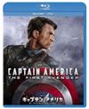 キャプテン・アメリカ/ザ・ファースト・アベンジャー ブルーレイ+DVDセット〈2枚組〉 [Blu-ray][廃盤]