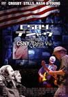 CSNY(Crosby、Stills、Nash&Young)/Deja vu [DVD]