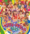 Berryz工房×℃-ute(ベリキュー)/Berryz工房&℃-ute コラボコンサートツアー2011秋〜ベリキューアイランド [Blu-ray] [2012/02/29発売]