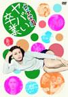 女子学園 ヤバい卒業 [DVD] [2012/04/03発売]