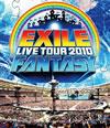 EXILE/EXILE LIVE TOUR 2010 FANTASY [Blu-ray] [2012/03/14発売]