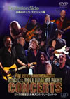 ロックの殿堂 25周年アニバーサリーコンサート Explosion Side 白熱のロック・スピリッツ編 [DVD] [2012/04/18発売]