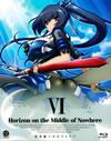 境界線上のホライゾン VI〈初回限定版〉 [Blu-ray]