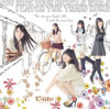 ℃-ute/シングルV「君は自転車 私は電車で帰宅」 [DVD] [2012/04/25発売]