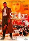 シシリアン [DVD] [2012/05/09発売]