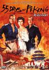 北京の55日 [DVD] [2012/05/11発売]