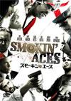 スモーキン・エース [DVD] [2012/05/09発売]