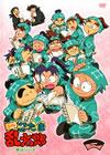 忍たま乱太郎 DVD 第19シリーズ 一の段 [DVD] [2012/05/23発売]