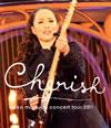 松田聖子/Seiko Matsuda Concert Tour 2011 Cherish [Blu-ray]