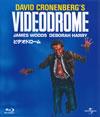 ビデオドローム [Blu-ray] [2012/06/20発売]