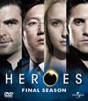 HEROES/ヒーローズ シーズン4 バリューパック〈5枚組〉 [DVD]