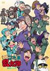 忍たま乱太郎 DVD 第19シリーズ 三の段 [DVD] [2012/07/25発売]