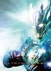 ウルトラマンサーガ DVDメモリアルBOX〈初回限定生産・2枚組〉 [DVD] [2012/09/21発売]