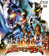 ウルトラマンサーガ [Blu-ray] [2012/09/21発売]
