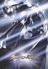 ウルトラマンネクサス TV COMPLETE DVD-BOX〈10枚組〉 [DVD] [2012/08/24発売]