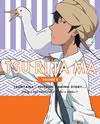 つり球 5〈完全生産限定版〉 [DVD] [2012/10/24発売]