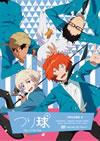 つり球 6 [DVD] [2012/11/21発売]