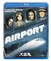大空港 [Blu-ray] [2012/08/22発売]