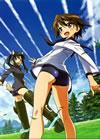 ストライクウィッチーズ 劇場版〈限定版〉 [Blu-ray] [2012/10/26発売]
