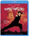 ロミオ・マスト・ダイ [Blu-ray] [2012/09/05発売]