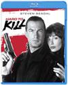 ハード・トゥ・キル [Blu-ray] [2012/09/05発売]
