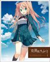 恋と選挙とチョコレート 1〈完全生産限定版・2枚組〉 [DVD]