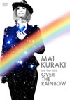 倉木麻衣/Mai Kuraki Live Tour 2012〜OVER THE RAINBOW〜〈2枚組〉 [DVD]