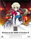 境界線上のホライゾンII III〈初回限定版〉 [Blu-ray]