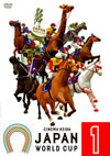 JAPAN WORLD CUP 1 [DVD] [2012/11/02発売]