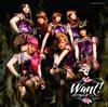 Berryz工房/シングルV「WANT!」 [DVD] [2012/12/26発売]