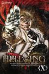 HELLSING OVA X [DVD]