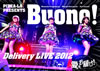 Buono!/PIZZA-LA Presents Buono!Delivery LIVE 2012〜愛をお届け!〜 [DVD] [2012/12/12発売]