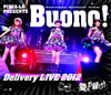 Buono!/PIZZA-LA Presents Buono!Delivery LIVE 2012〜愛をお届け!〜 [Blu-ray]