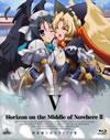 境界線上のホライゾンII V〈初回限定版〉 [Blu-ray]