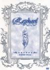 Raphael-Starring 華月-/天使の檜舞台 第一夜〜白中夢〜〈2枚組〉 [DVD]